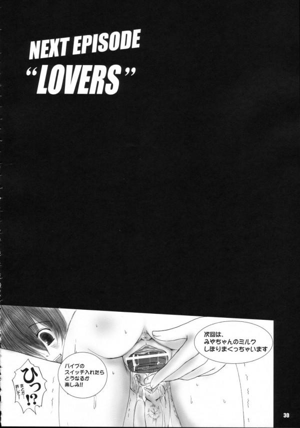 【エロ漫画・エロ同人】ラブホで暮らすふたなりJKが可愛いJKを部屋に連れ込んだ結果www (29)