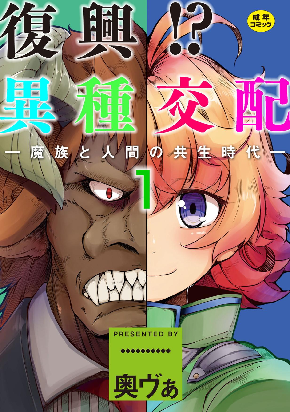 【エロ漫画】森で倒れてた男の子を狼女が拾って逆レイプしちゃうwwwもちろん激しい獣セックスになってる♡♡