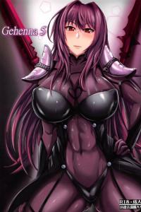 【FGO エロ漫画・エロ同人】可愛いショタにブルマ穿かせて性的にも翻弄するスカサハお姉さんwww