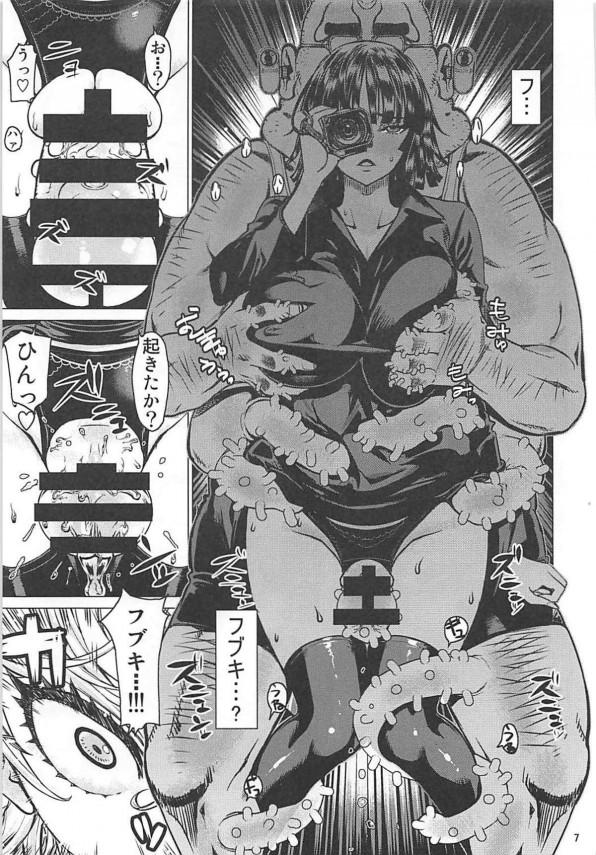 【ワンパンマン エロ漫画・エロ同人誌】妹のフブキがタツマキを後ろから襲ってる!?どうやらフブキちゃんはすでに性奴隷になってるみたい♡♡ (6)