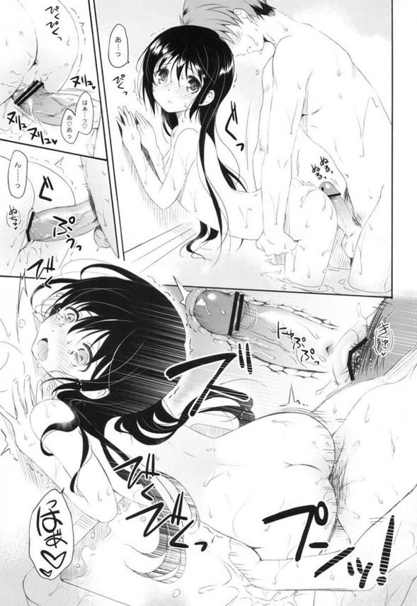 【エロ漫画・エロ同人】いままでずっと好きだったからもうガマンできないwww抱きついちゃったら♡♡ (32)