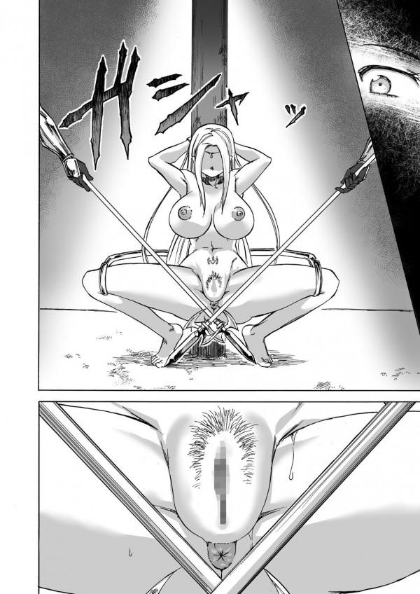 【エロ漫画】女ばっかりの国が戦争に負けたら、どうなるか気になるよね♡♡もちろん全員生け捕りにしてから種床にされてる♡♡ (47)