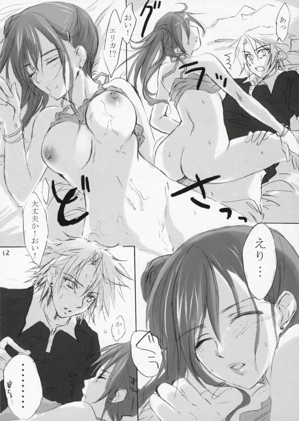 【エロ漫画・エロ同人】肉食系の女の子ってこういう感じで襲ってくるのかwww抵抗できないwww (12)