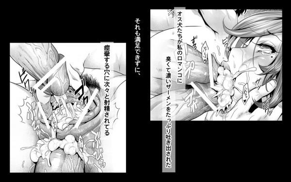 【エロ漫画・エロ同人】ド変態なビッチ女教師がオッパイ丸出しのムチムチ豊満ボディを晒して青臭いヤングチンポに発情して抜き切る (6)
