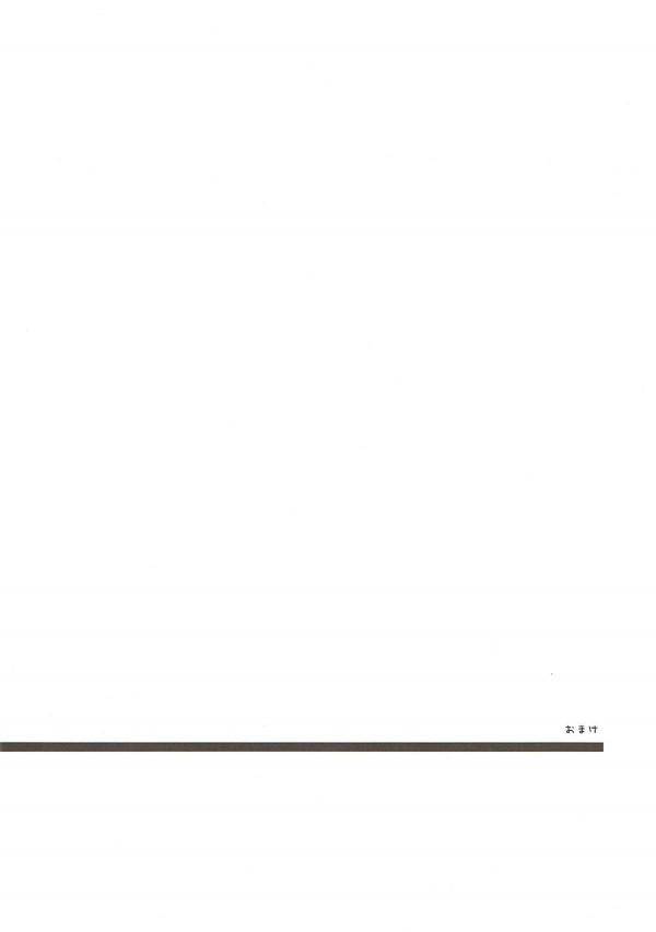 【VOICEROID】琴葉茜に琴葉葵ちゃんが百合ファックを晒してから乱交交尾で男根に全力で奉仕してしまう美少女交尾を示す【エロ漫画・エロ同人】 (103)
