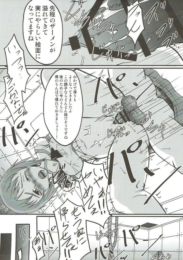 【ガルパン】西住みほが縛られてレイプされているのに感じ始めて性奴隷化・・・!【ガールズ&パンツァー エロ漫画・エロ同人】 (10)
