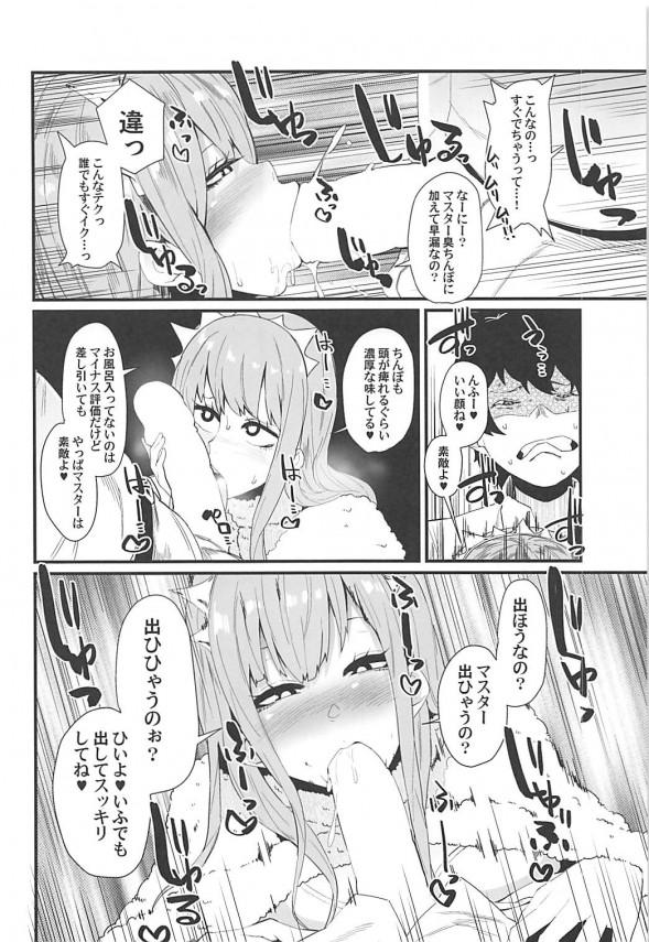 【FGO】まるで淫女の女王メイヴに襲われたけどヤケクソになって中出ししたったwww【Fate エロ漫画・エロ同人】 (5)