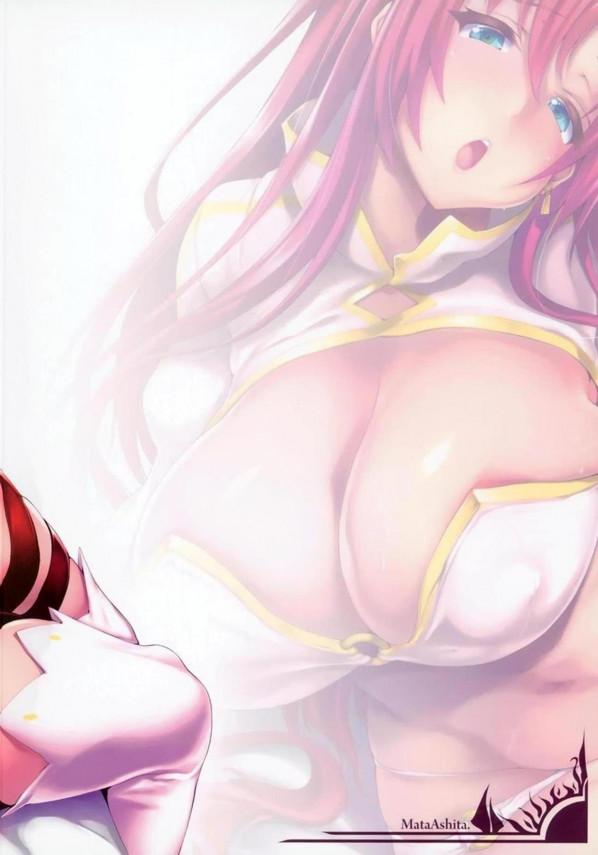 【FGO】耳かき中に寝てしまったマスターに襲いかかるブーディカさん♪【Fate エロ漫画・エロ同人】 (25)