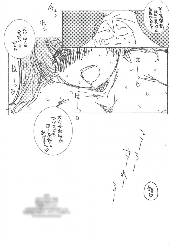 【はじめてのギャル】ゆかなが騎乗位で腰を振りまくる!!・・・夢を見ているジュンイチだが・・・・【エロ漫画・エロ同人】 (16)