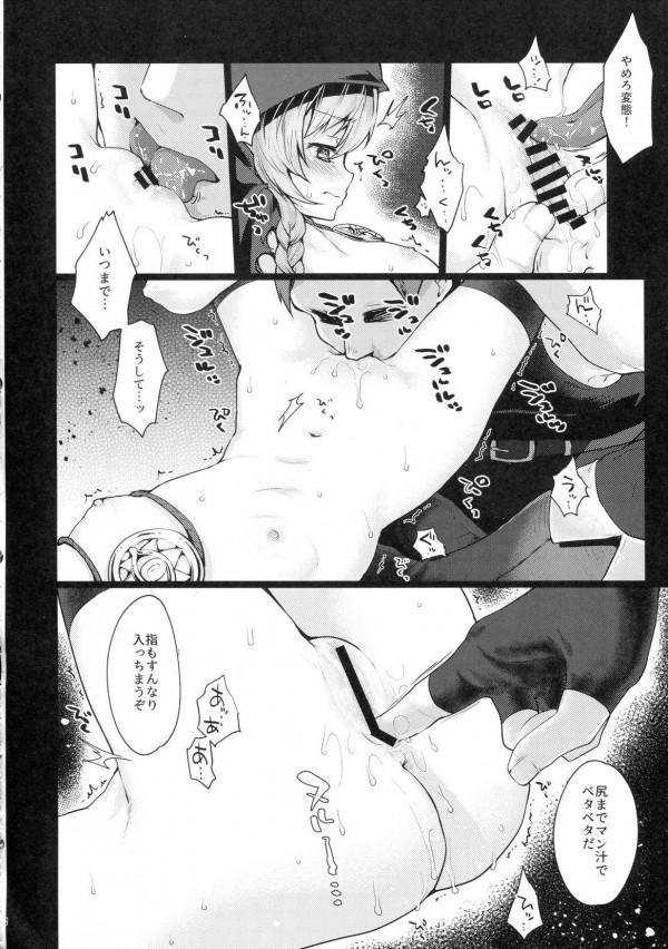 【世界樹の迷宮】幼女のロリボディが犯されて凌辱されてしまうのにカースメーカーはレイプチンポに完全に堕ちてしまう【エロ漫画・エロ同人】 (6)