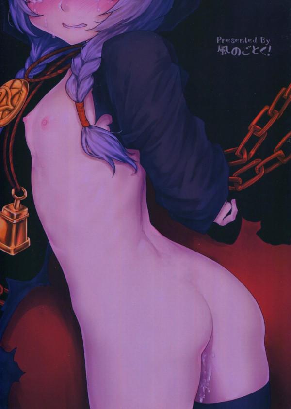 【世界樹の迷宮】幼女のロリボディが犯されて凌辱されてしまうのにカースメーカーはレイプチンポに完全に堕ちてしまう【エロ漫画・エロ同人】 (2)