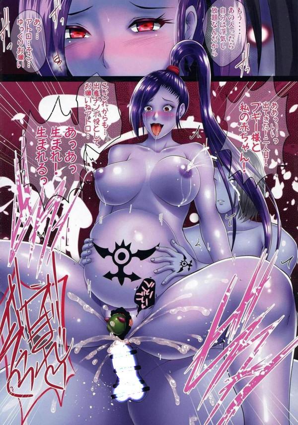 【ドラクエⅪ】【エロ漫画・エロ同人】ドラクエ11の美人キャラ(魔物含む)と勇者さまが、、 (51)