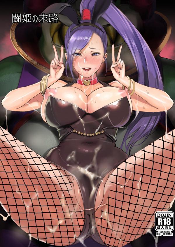 【ドラクエⅪ】催眠術に掛けられたマルティナはエッチな女の子に早変わりwwwもう昔にのマルティナには戻れないね♡♡【エロ漫画・エロ同人】