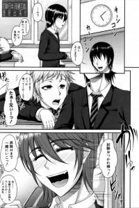 【エロ漫画】帰宅したら早速お母さんがアナル舐めと手コキしてくれたんだがw【杜若かなえ エロ同人】
