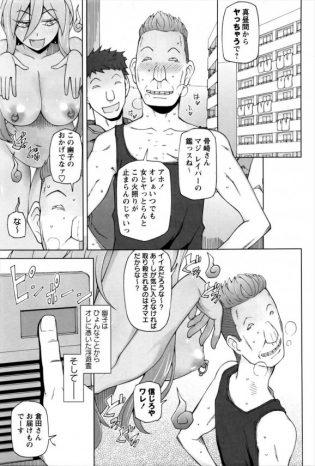 【エロ漫画】浮遊霊を使ってレイプするのが最高すぎてやめられない件w【三糸シド エロ同人】