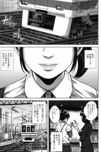 【エロ漫画】社会人になってすぐ電車に乗ってメチャクチャエロい痴漢をされてしまった件…【オオバンブルマイ エロ同人】