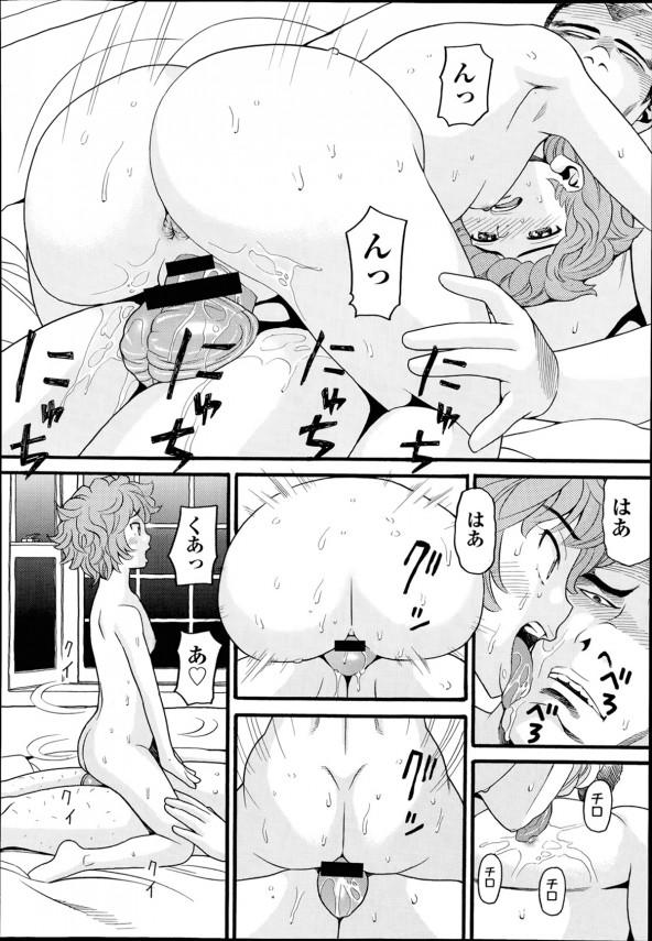 【エロ漫画・エロ同人】ヤンキーな年上の先輩を好きになった妹が告白して即ハメされて学校で肉便器として都合よく性処理される (6)