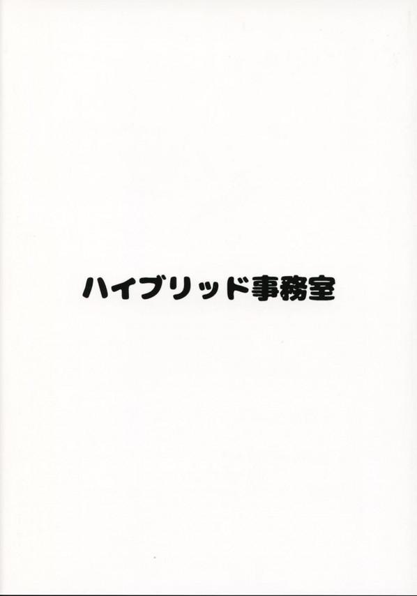 【ドラクエⅪ エロ漫画・エロ同人】マルティナが爆乳と爆尻を使ってパフパフ屋で御客様におもてなしをしちゃう (14)