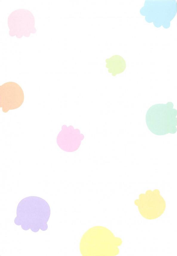 【エロマンガ先生 エロ同人】貧乳っ子も巨乳っ子もフルカラーで中出しセックス♪ (2)