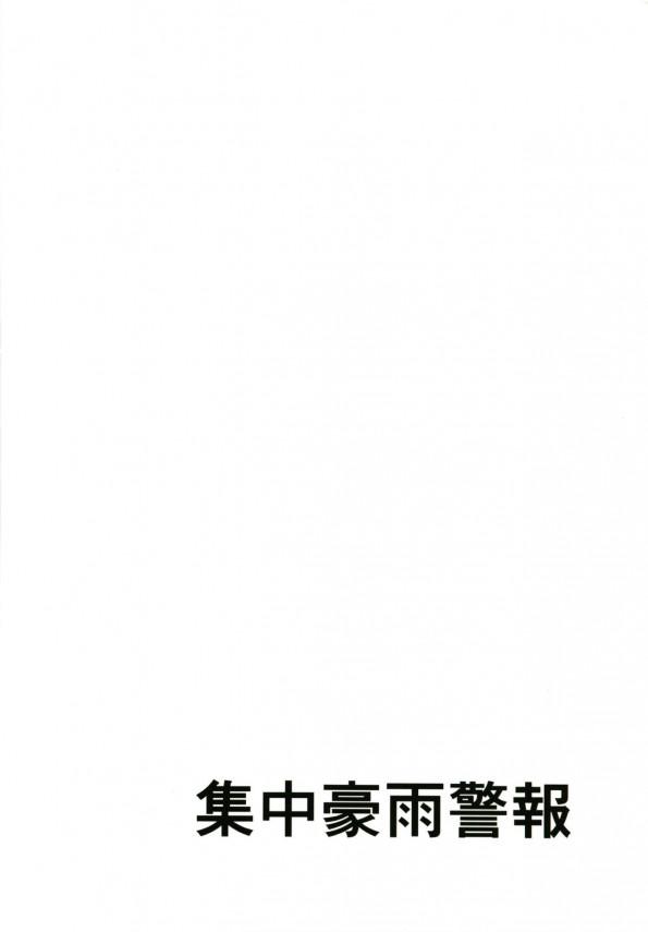 【デレマス エロ漫画・エロ同人】真夏のビーチでビッチなとときんをバックで種付けセックス! (26)