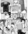 【エロ漫画・エロ同人】淫魔のお母さんがどう見てもJKにしか見えないがフェラテクはさすがだった件www