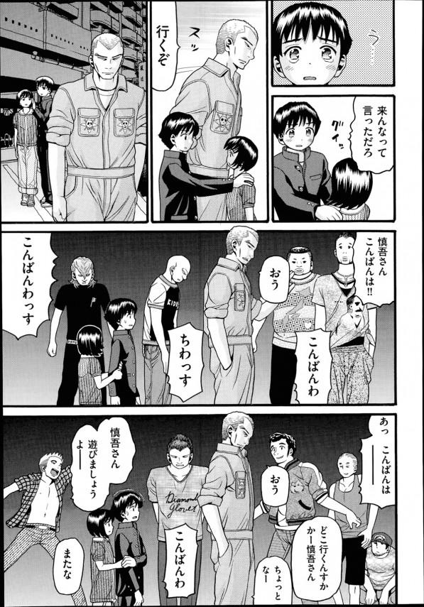 【エロ漫画・エロ同人】ヤンキーな年上の先輩を好きになった妹が告白して即ハメされて学校で肉便器として都合よく性処理される (3)