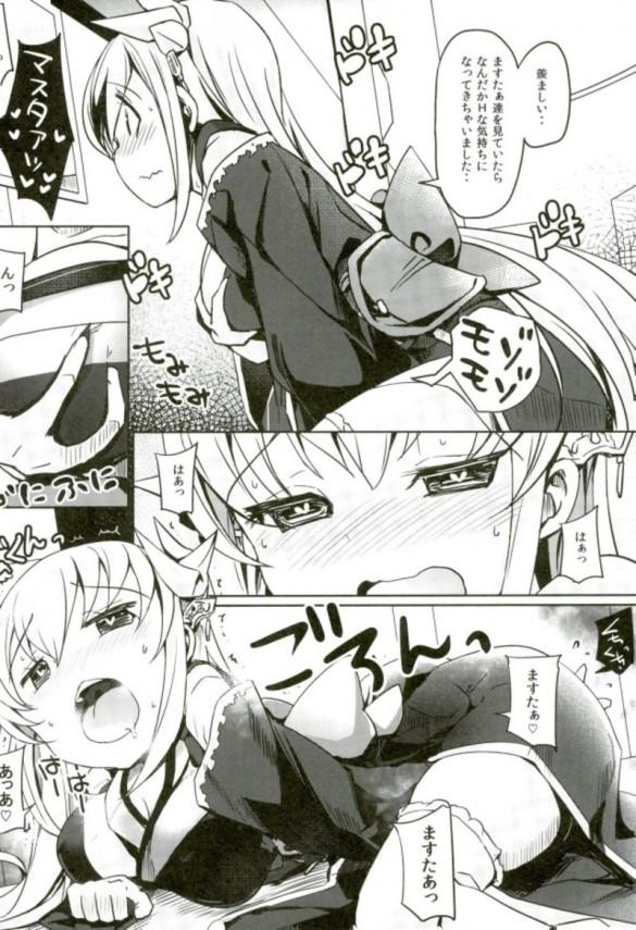 【FGO】マスターの誕生日にうきうきして部屋にきた清姫だったが中では玉藻とマスターがセックスしているのだった・・・・【Fate エロ漫画・エロ同人】 (4)