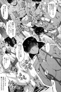 【エロ漫画】旦那の浮気画像を見せられて娘との乱交に幸せを感じる母w【SINK エロ同人】