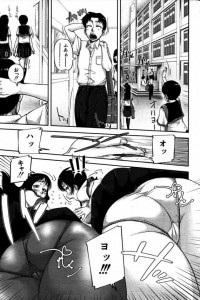 【エロ漫画・エロ同人】女教師をババァ呼ばわりしたら放課後呼び出されてチンポ見られたwww