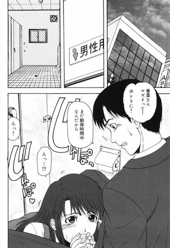 【エロ漫画】双子の兄の巨乳美女の奥さんが赤ちゃんが欲しかったので種なしの兄の代わりに弟が中出しセックスをし続ける。【無料 エロ同人】(2)