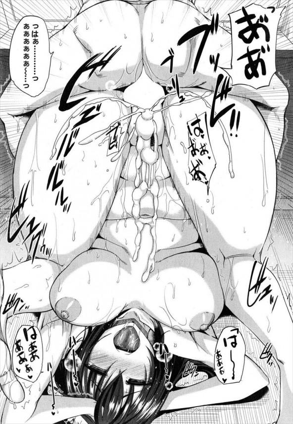 【エロ漫画】ファミレス店員たちは仕事終わったらキス三昧、セックス三昧wwwおねショタセックス♪ (23)