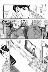 【エロ漫画】専門学校生の巨乳美女とぶつかって気絶したらフェラしてくれた件w【海辺心 エロ同人】