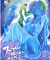 【エロ漫画・エロ同人】スライムの美女がショタのチンポを優しくパイズリwww