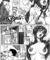 【エロ漫画・エロ同人】女子校生に手を出して謹慎くらってる間に3Pしたったwww