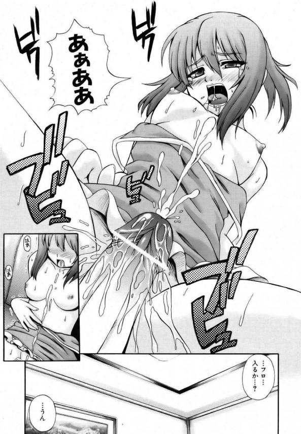 【エロ漫画・エロ同人】近親相姦ファックで妹のオマンコを好き勝手に蹂躙する最低なブラザーによるイチャラブ交尾 (13)