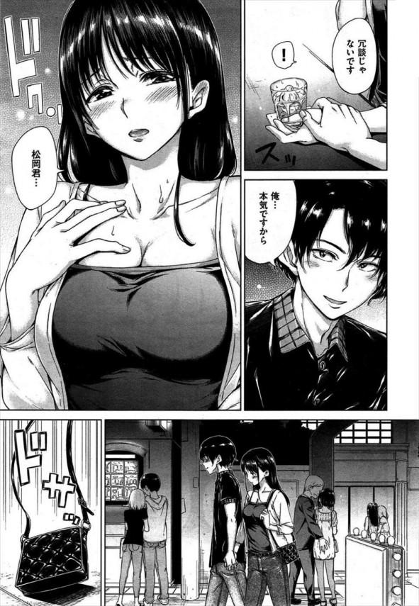 【エロ漫画】年上の美人お姉さんに挑発されながら全身汗だくセックス! (3)
