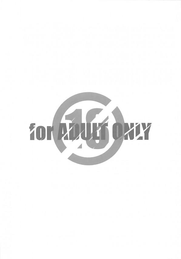 【ゆるキャン△ エロ漫画・エロ同人】巨乳美少女JKの犬山あおいがソロキャンプ中に声をかけてきた男2人と中出しセックスを楽しむ♪ (18)