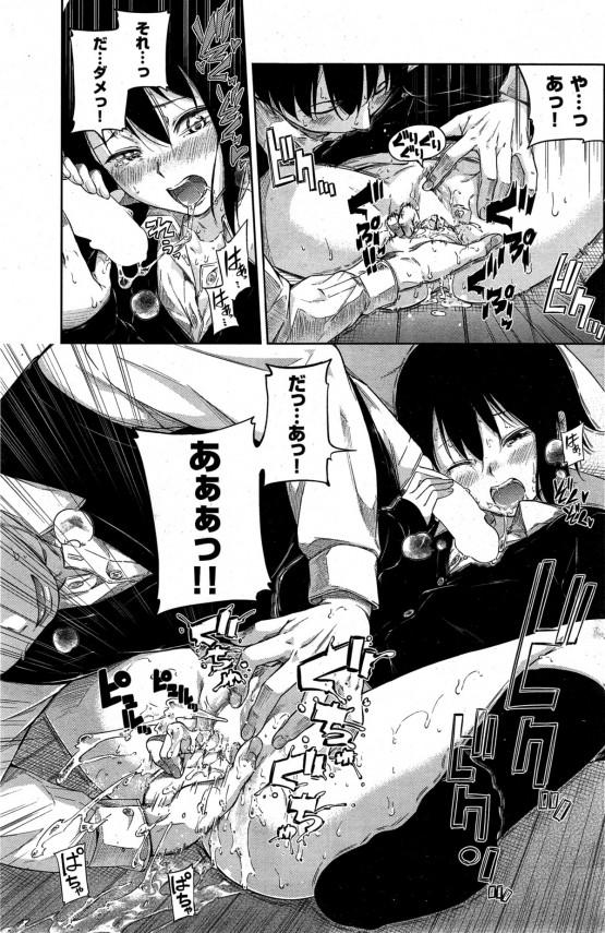 【エロ漫画】制服JKの彼女に生ハメしてみたい…バレたら責任取って結婚!?【無料 エロ同人】 (5)