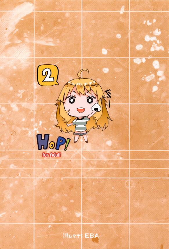 【アイマス】あずさの次は美希に襲われてしまうプロデューサー!!【エロ漫画・エロ同人】 (19)