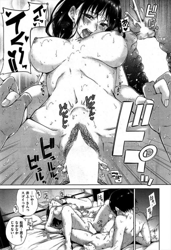 【エロ漫画】年上の美人お姉さんに挑発されながら全身汗だくセックス! (15)