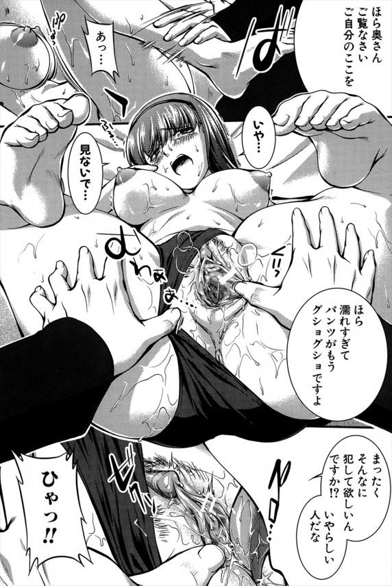 【エロ漫画】欲しいのはオチンポ!イチャらぶセックスではなくてもバックから犯されて中出ししてくれるならば他人棒でもいい残念ビッチ!【無料 エロ同人】 (11)