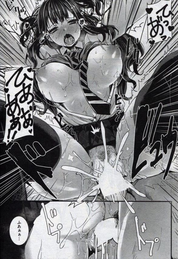 【エロ漫画】淫乱ビッチになってしまった幼馴染の巨乳JKが誘惑してくる!【無料 エロ同人】 (15)