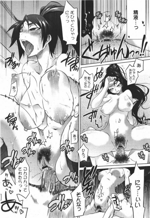 【エロ漫画】気絶させてしまった店員を自宅まで運んで看病したJKはそのまま流れでエッチしちゃう!【無料 エロ同人】(18)