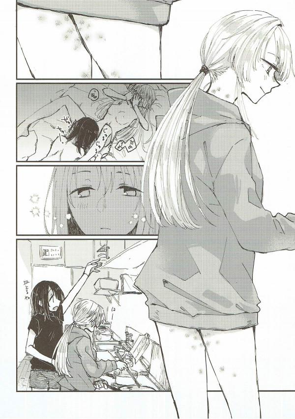 【バンドリ! エロ同人】奥沢美咲に弦巻こころが巨乳を揺らしてのイチャらぶレズファックで恥ずかしいアクメを晒してしまうドキドキものの和姦セックス (7)