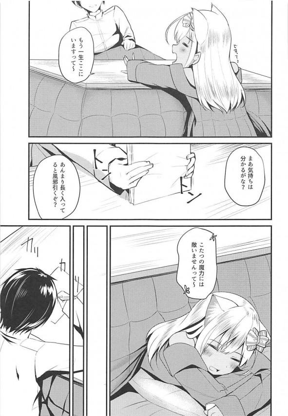 【艦これ エロ同人】ケモ耳と尻尾が生えてしまった日焼け貧乳幼女ろーちゃん! (45)