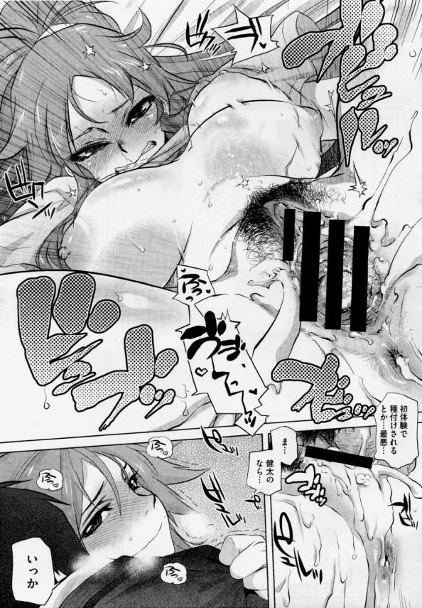 【エロ漫画】いつもの様に窓から入り込んでくる幼馴染に告白してついに二人はセックスしちゃう!【無料 エロ同人】(21)