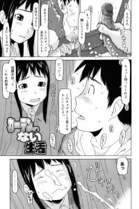 【エロ漫画】妹がテストで良い点とったのでご褒美にな生セックスすることになった♡【EB110SS エロ同人】
