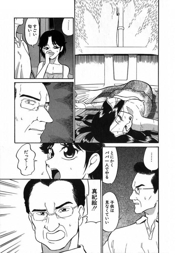 【エロ漫画】人魚を吊り上げてしまった父親は殺そうとするも誘惑に勝てずセックスしてしまう!【無料 エロ同人】(3)