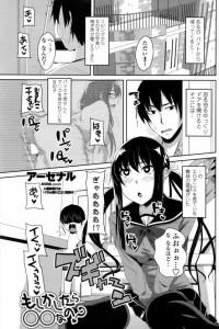 【エロ漫画】俺のエロアニメをみて妹が興奮してるwそれもエッチなムードになってきたし…もしかして?【アーセナル エロ同人】