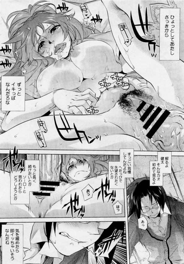 【エロ漫画】いつもの様に窓から入り込んでくる幼馴染に告白してついに二人はセックスしちゃう!【無料 エロ同人】(18)